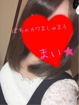 体験まい ぽちゃカワましゅまろ~GRINDグループ~ 都城店 (都城発)