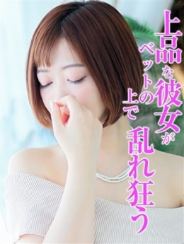 るちあ(極エロ×パイパン若妻♪)  ぐちゅぐちゅぶっかけ (栄町発)