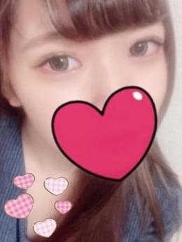もね☆愛されSP嬢☆ GY激安エロ活BRAND (丸の内・錦発)
