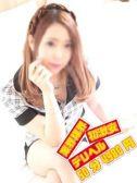 「ゆら」ちゃん-業界限界初激安デリヘル50分4980円 (新横浜発)