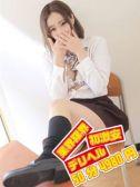 「れんか」ちゃん-業界限界初激安デリヘル50分4980円 (新横浜発)