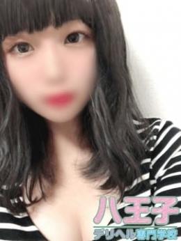 みなみ 八王子デリヘル専門学校 (府中発)