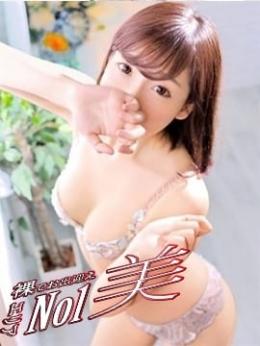 ねいろ 裸でお出迎えエリアNo1美 (新横浜発)