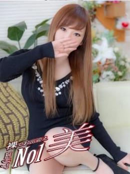 じゅりあ 裸でお出迎えエリアNo1美 (新横浜発)