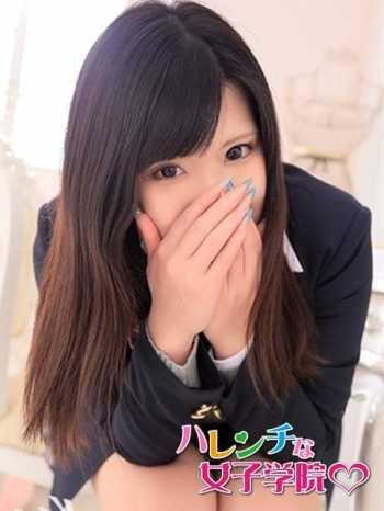 あい ハレンチな女子学院♡ (武蔵小杉・新丸子発)