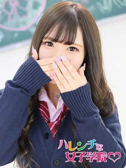 こい ハレンチな女子学院♡ (武蔵小杉・新丸子発)