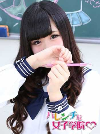 きょうこ ハレンチな女子学院♡ (武蔵小杉・新丸子発)