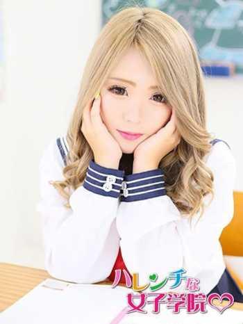 るか ハレンチな女子学院♡ (武蔵小杉・新丸子発)