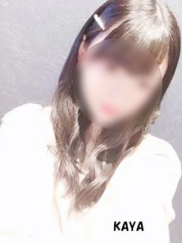 かや 純粋美少女 おとめクラブ (富士発)