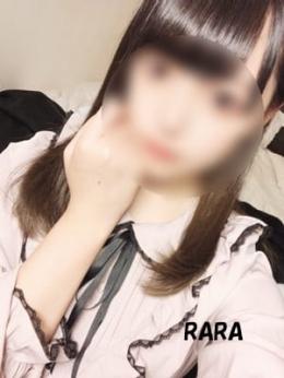 らら 可愛い妹系 おとめクラブ (沼津発)