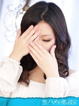 「はづき」 即尺特急便ハメられた僕の彼女 (新大阪発)