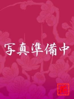 みれい 花もよう (赤坂発)