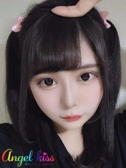 リナナ【アイドル♡No1】 えんじぇるきっす (東広島発)