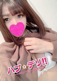 ♥あいら♥ ハプ☆デリ!!~リアルハプニングは素人娘と~ (三島発)