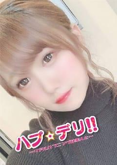 ♥ななみ♥ ハプ☆デリ!!~リアルハプニングは素人娘と~ (三島発)