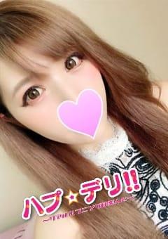 ♥くみ♥ ハプ☆デリ!!~リアルハプニングは素人娘と~ (三島発)