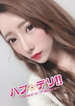♥ゆうり♥ ハプ☆デリ!!~リアルハプニングは素人娘と~ (三島発)