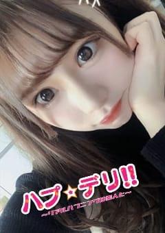 ♥ゆり♥ ハプ☆デリ!!~リアルハプニングは素人娘と~ (三島発)