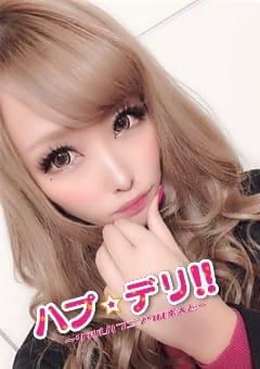 ♥きら♥ ハプ☆デリ!!~リアルハプニングは素人娘と~ (三島発)