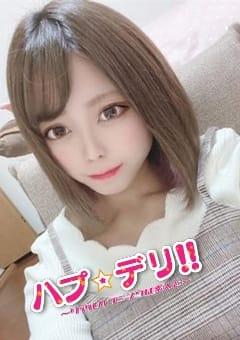 ♥なる♥ ハプ☆デリ!!~リアルハプニングは素人娘と~ (三島発)