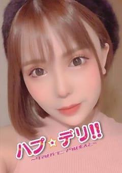 ♥あやみ♥ ハプ☆デリ!!~リアルハプニングは素人娘と~ (富士発)