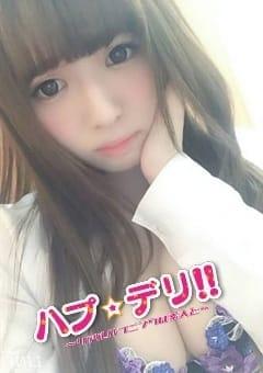 ♥かえ♥ ハプ☆デリ!!~リアルハプニングは素人娘と~ (富士発)