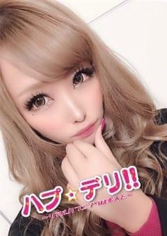 ❤きら❤ ハプ☆デリ!!~リアルハプニングは素人娘と~ (富士発)