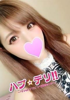 ♥くみ♥ ハプ☆デリ!!~リアルハプニングは素人娘と~ (富士発)