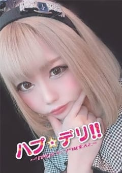 ♥ここな♥ ハプ☆デリ!!~リアルハプニングは素人娘と~ (富士発)