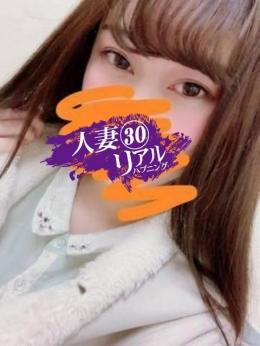 アナル奈美恵 人妻30リアルハプニング (日暮里・西日暮里発)