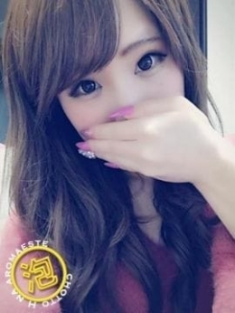 かなめ→極上泡洗体 (22) 癒らしいセラピスト~本格的な性感アロマエステ (新橋発)