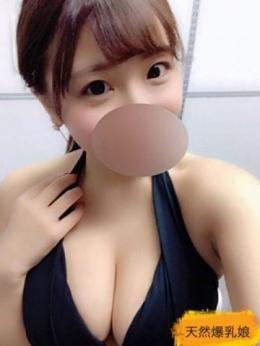 りん→ぱいぱん爆乳エステシャン 癒らしいセラピスト~本格的な性感アロマエステ (新橋発)