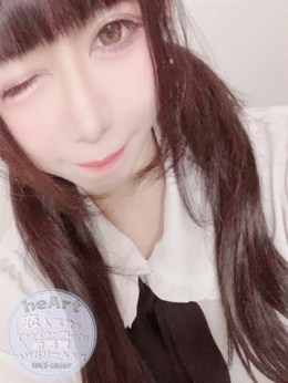 さぁや heArt-恋人気分でイチャイチャプレイ! (佐野発)