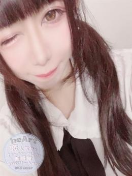 さぁや heArt-恋人気分でイチャイチャプレイ! (足利発)