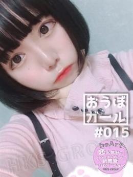 ちの~おうぼガール heArt-恋人気分でイチャイチャプレイ! (立川発)