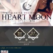HEART MOON 横手店