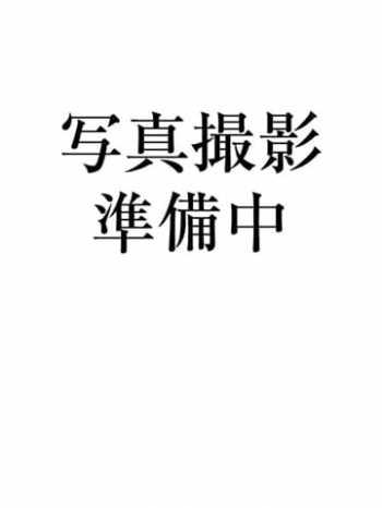 みらい☆ HILLS SPA(ヒルズスパ) (水戸発)