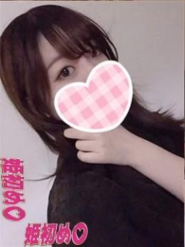 えま 姫初め♡ (新横浜発)