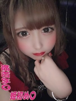 いろは 姫初め♡ (新横浜発)