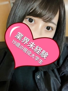 関根りあな☆×4 姫市場 (上田発)
