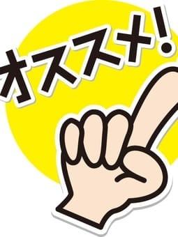 ☆イベントコースのご案内☆ やってみます!姫路デリバリーヘルスT&Mです! (姫路発)