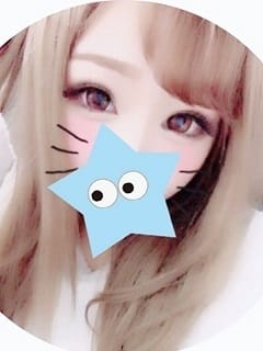 はるか 姫パラダイス (岡山発)
