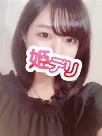 えな 新宿 姫 デリヘル 素人館☆ (歌舞伎町発)