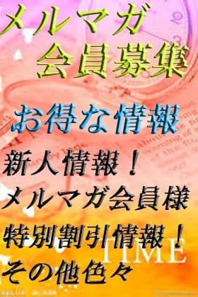 メルマガ会員 素人人妻オフィス旭店 (旭発)
