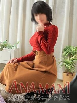 りこ 人妻アナルマニアックス (錦糸町発)
