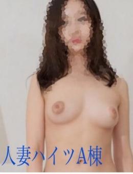 大江みく 人妻ハイツA棟 (取手発)