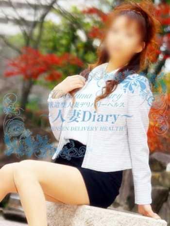 りの 人妻Diary (高崎発)