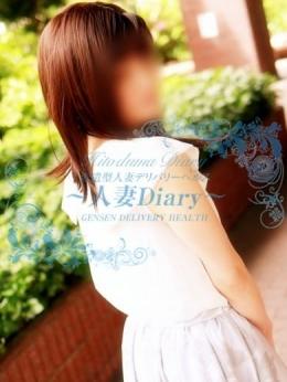 あらん 人妻Diary (高崎発)