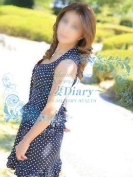 まお 人妻Diary (高崎発)