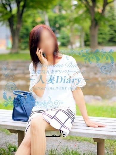 かんな 人妻Diary (高崎発)